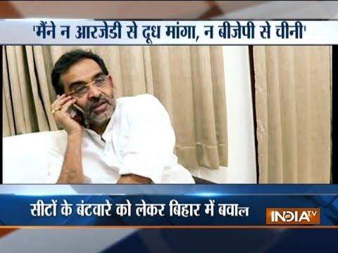 Bihar: RLSP leader Upendra Kushwaha's 'khir' remark stirs up talks of new alliance