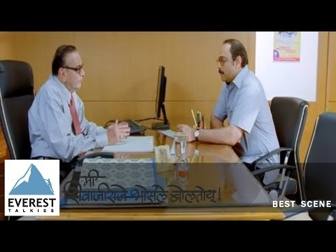 Sachin Khedekar Argues With His Boss - Me Shivajiraje Bhosale...