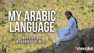 Download Lagu My Arabic Language - Nasheed By Muhammad al Muqit Gratis STAFABAND