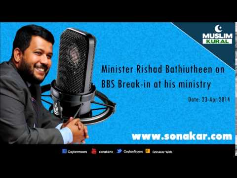 Minister Rishad Bathiudeen on BBS Break-in at his Ministry