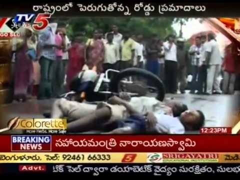 Private Travels and Ring Roads @ Road Accidents (TV5)