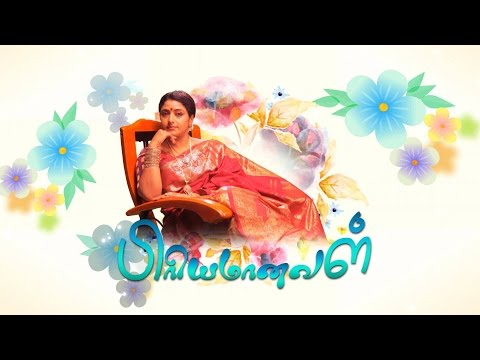 Priyamanaval Title Song video