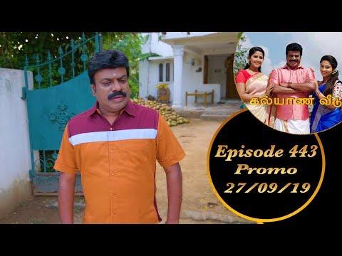 Kalyana Veedu Promo 27-09-2019 Sun Tv Serial Online