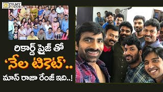 Mind Blowing pre release business for Ravi Teja's Nela Ticket Movie