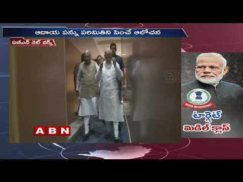 PM Modi Targets Middle Class Families After Demonetisation | ABN Telugu