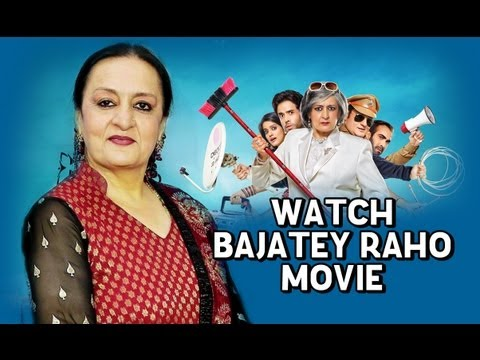 Dolly Ahluwalia Invites You To Watch The Film 'Bajatey Raho'