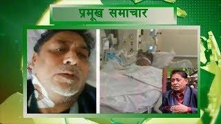 प्रवास समाचार | 06 Jan 2018 | Vision Nepal Television