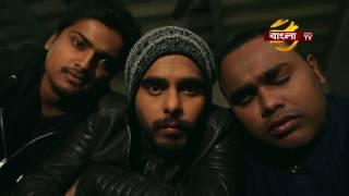 PURAN DHAKAR NOTUN GOLPO- bangla comedy Natok