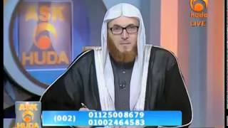 Ask Huda Oct 26th 2014