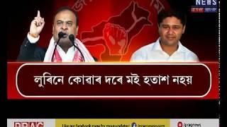 Himanta Biswa Sarma loses mental balance- AASU