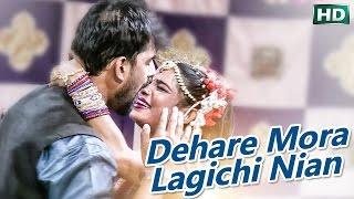 download lagu Romantic Song- Dehare Mora Laagichi Nian  Chhuini Dele gratis