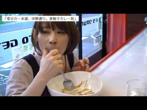 Japanese Girl Eating Curry(美智子カレースタッフ賄を食すアッコちゃん編) video