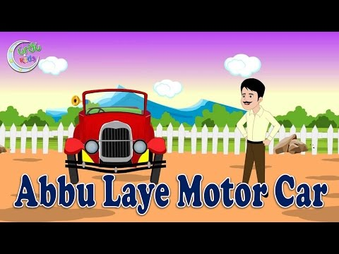 Urdu Nursery Rhyme | Abbu Laye Motor Car