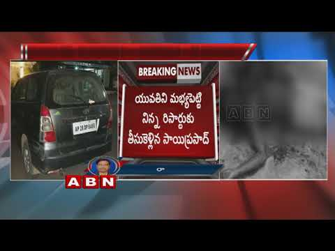 Women abduction and assassination in Ranga Reddy district