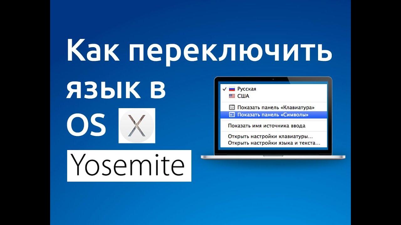 В этом видео, хочу рассказать о проблеме, которая появилась в mac os sierra + skype