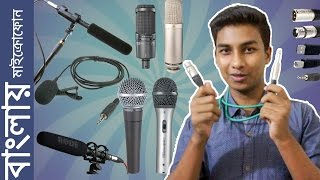 Microphones Guide | How to Select The Best Microphone for YouTubing/Singing