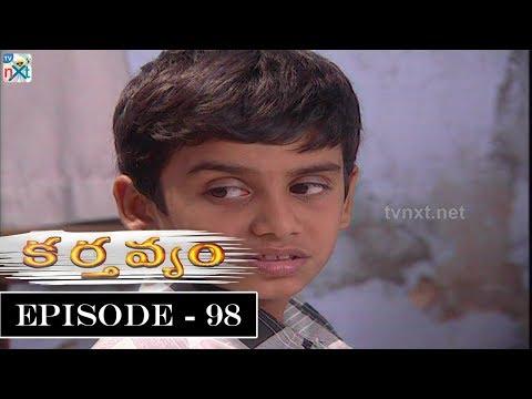 Karthavyam Telugu Daily TV Serial | Episode 98 | Ranganath, Bhanu Chander, Prasad Babu |TVNXT Telugu
