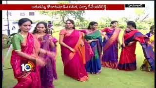 Bathukamma Celebrations at CM Camp Office   MP Kavitha   Hyderabad