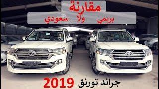 جكسار عماني vs جكسار سعودي ( جراند تورنق 2019 )
