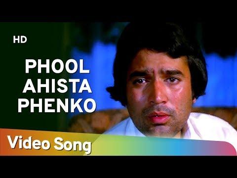 Phool Ahista Phenko (HD) - Prem Kahani Songs - Rajesh Khanna - Mumtaz - Lata Mangeshkar - Mukesh