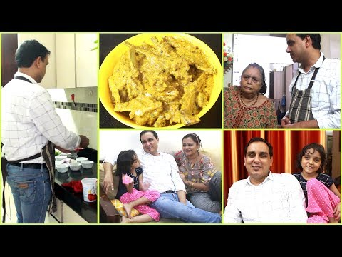 Afghani Mutton Recipe | My 10th Vlog - Cooking Mutton Curry for family | Raj Papa Da Dhaba