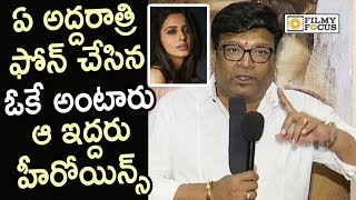 Kona Venkat Super Words about Bond with Rakul Preet and Samantha @Neevevaro Song Launch