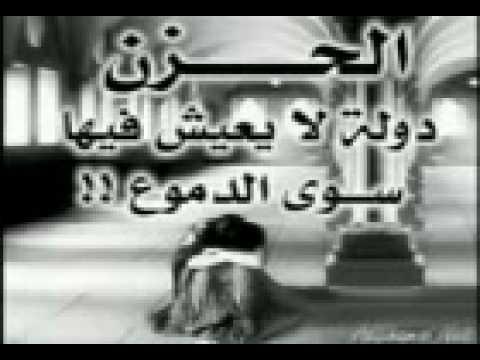 Copie de zina.ahsan hob.3gp