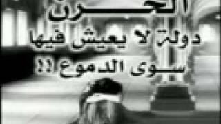 Copie de zina.ahsan hob.3gp 04:38