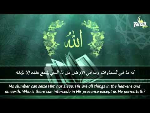 Surah Al-Fatiha, Al-Ikhlas, Al-Falaq, An-Nas & Ayat Kursi - Nasser Al-Qatami ᴴᴰ