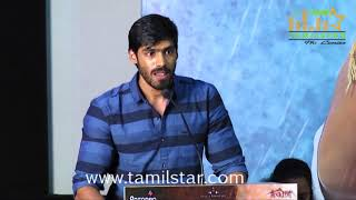 Sema Movie Press Meet