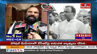 MP Uttam Kumar Reddy vs MLA Komatireddy Raj Gopal Reddy   hmtv
