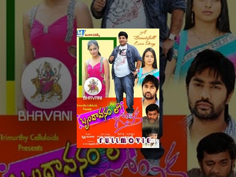 Brindavanam lo Gopika - Telugu Full Length Movie - Krishnudu - Anu Sri