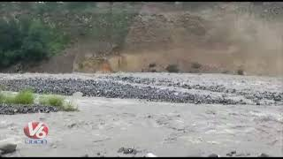 Himachal Pradesh : Landslide At Patlikuhal Near Beas River  Telugu News