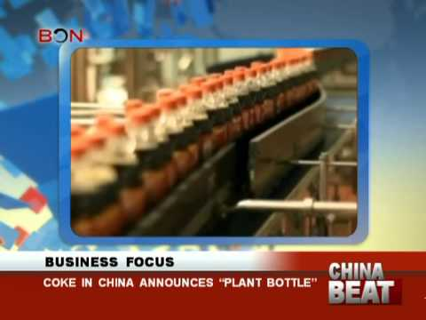 "COKE in China announces ""PLANT BOTTLE""- China Beat - April 18 ,2013 - BONTV China"