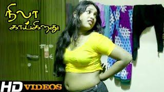 Tamil Movies 2014 - Nila Kaigirathu - Part - 2 [HD]