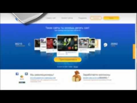 Ознакомительное видео про конструктор сайтов A5.ru