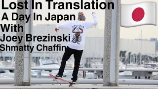 A Japan Day in the life With Joey Brezinski