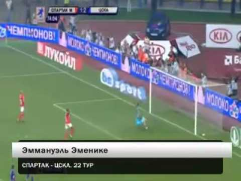 Все голы Спартака в РФПЛ в 2011 году