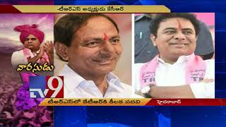 TRS leaders about appointing KTR as TRS working president