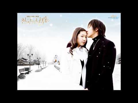Tree Of Heaven Ost 2 - A Place Without Separation video