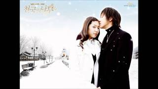 TREE OF HEAVEN OST 2 - A place without separation