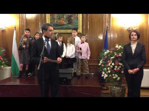 Bulgarian president Rosen Plevneliev welcomes Eurochild conference & NNC