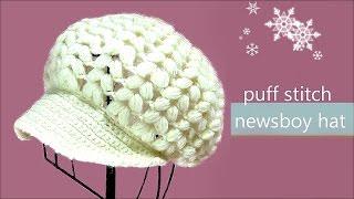 Download 玉編みの帽子 ニットキャスケットの編み方  / How To Crochet * puff stitch newsboy hat (casquette) * 3Gp Mp4