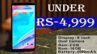 Best Smartphones Under Rs. 5000 / Dual Camera Phones  l Hindi l