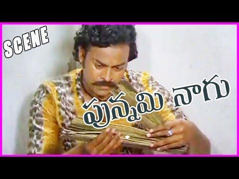 Punnami Nagu || Telugu Movie Scene   Chiru Hit Movies   Old Hit Movies  latest Telugu Movies video