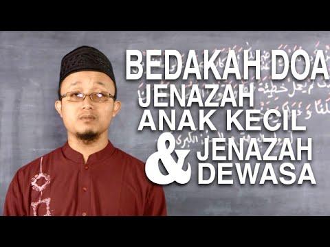 Serial Kajian Anak (51): Doa Untuk Jenazah Anak Dan Jenazah Dewasa - Ustadz Aris Munandar