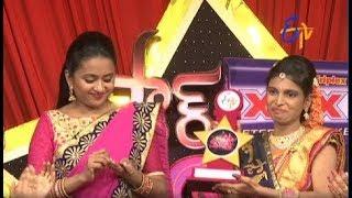 Star Mahila | 9th December 2017  | Full Episode | ETV Telugu