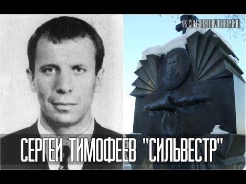 Вдова лидера «ореховских» рассказала о жизни с «Сильвестром»