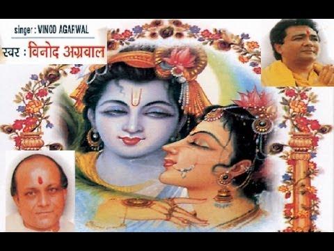 Chhap Tilak Sab Cheeni Vinod Agarwal Full Song - Shyam Naina...