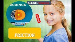 Friction Question and Answers HINDI